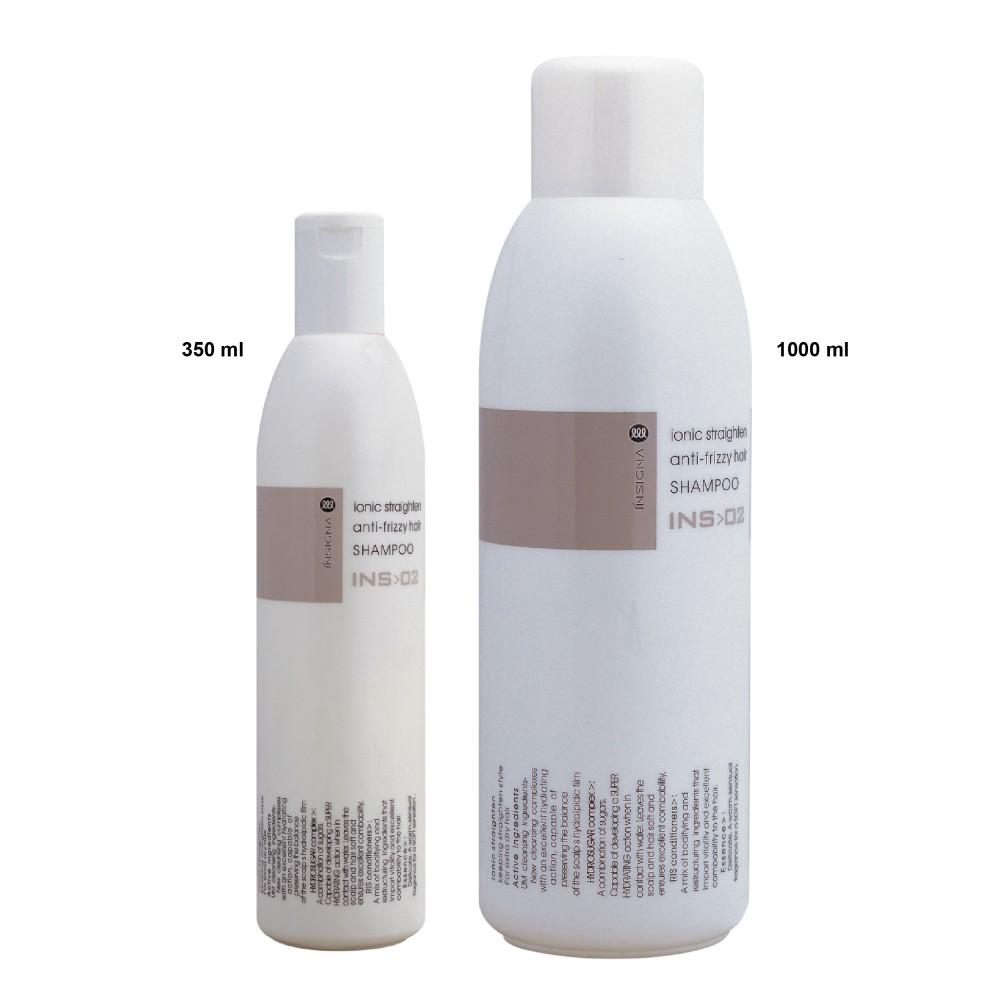 INSIGNA 植物素纖負離子直髮洗髮乳1L