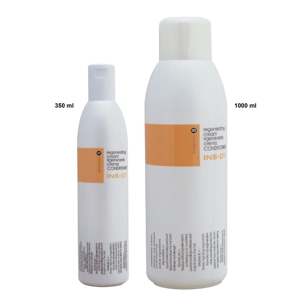 INSIGNA 植物素纖活化滋潤護髮素1L