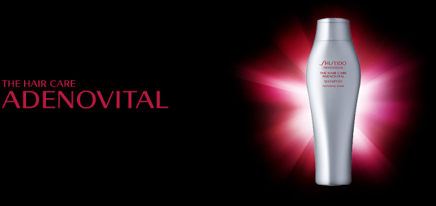 Shiseido Luminoforce Treatment 250ml
