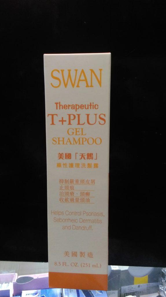 T+Plus Personal Care 藥性護理洗髮液 251ML (嚴重)
