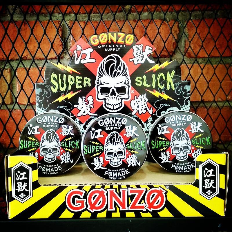 Gonzo江獸